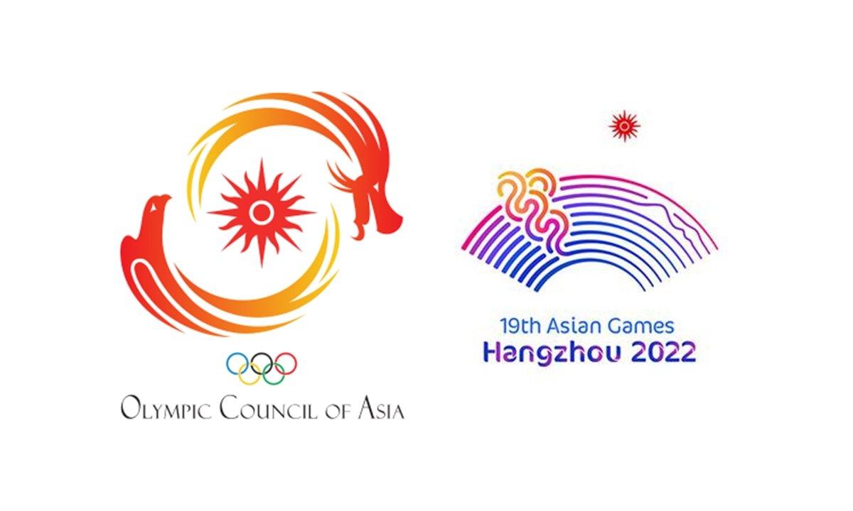 Daftar Game Yang Akan Dipertandingkan Di Asian Games 2022